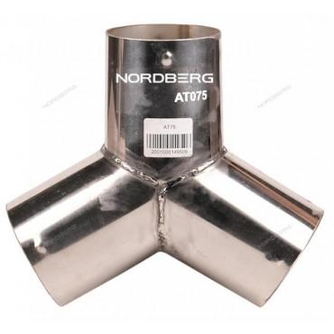 Насадка металлическая Y-образная для шланга D=75 мм NORDBERG AT75