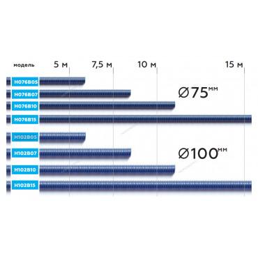 Шланг газоотводный D=102мм, длина 5 м (синий) NORDBERG H102B05